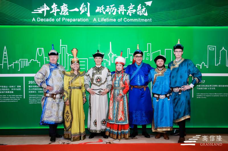 高信隆集团十周年庆典圆满落幕(图11)